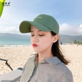 帽子女韓版潮人百搭學生情侶夏天遮陽防曬綠色棒球帽男鴨舌帽ins  育心小館