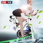 健身車-利泰動感單車家用超靜音室內腳踏健身器材運動健身自行車健身車  【全館免運】YXS