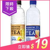 SUNTORY 三得利 紅茶飲料 (550ml) 檸檬紅茶/透明奶茶 2款可選【小三美日】原價$59