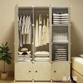 組合衣櫃 簡易衣柜組裝折疊出租房宿舍臥室組合收納柜布塑料衣櫥小型經濟型WL1112【男人範】