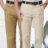 褲子男休閒褲中老年男褲2020新款夏季薄款寬鬆中年爸爸裝透氣全棉