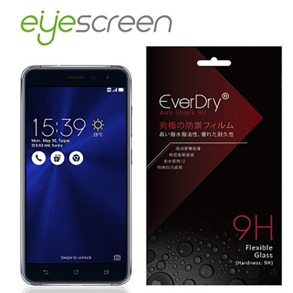 EyeScreen ZenFone 3 5.5吋(ZE552KL) EverDry 9H抗衝擊 PET 螢幕保護貼