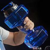 啞鈴天揚大容量水杯大碼水瓶塑料運動水壺太空杯便攜啞鈴健身隨手杯子 數碼人生