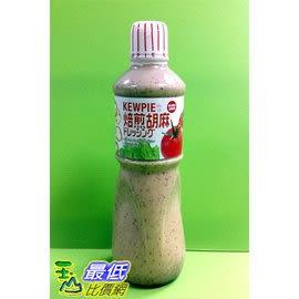 [COSCO代購] 日本KEWPIE培煎胡麻醬(1000毫升) -C536022