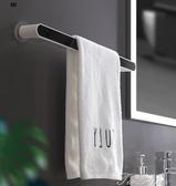 毛巾架-毛巾架免打孔衛生間浴室吸盤掛架浴巾架子北歐簡約創意單桿毛巾桿 提拉米蘇 YYS