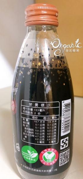 【整箱24瓶優惠】有機黑木耳飲 245ml x 24瓶