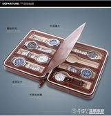 簡約8位拉鍊手錶首飾收納包 PU便攜式旅行手錶收納盒 名錶收納包 溫暖享家