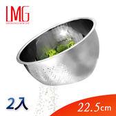 304不鏽鋼萬用 洗米 瀝水 鋼盆 - 多功能瀝水盆(2入)