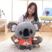 金豬迎新 可愛考拉樹袋熊公仔毛絨玩具韓國搞怪布娃娃女生超萌玩偶兒童抱枕