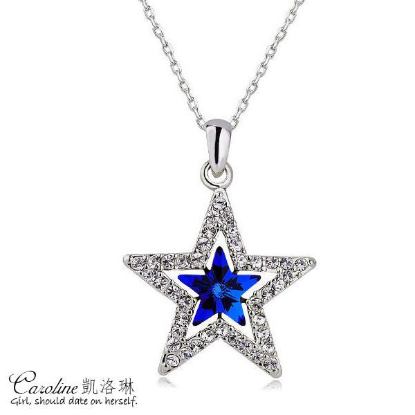 《Caroline》★【五角星星】浪漫風格,優雅性感.水晶時尚項鍊67743