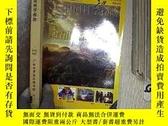 二手書博民逛書店中國科學探險罕見2012 9-12 合訂本Y261116