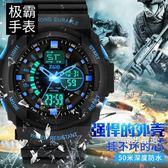 一件免運-男生手錶韓版學生潮男特種兵防水男童兒童10男孩15歲小學生電子錶4色