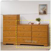 【水晶晶家具/傢俱首選】德威特4*2.7呎樟木色半實木六斗櫃(右圖) SB8026-5