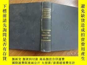 二手書博民逛書店WINSTON S罕見CUMULATIE LOOSE-LEAF ENCYCLOPEDIA(VOL.VIII)Y