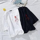 超火短袖男生潮流簡約百搭夏季情侶裝情侶t恤寬鬆2019新款港風 LR7023【原創風館】