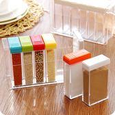 家用調味盒廚房用品鹽味精調料收納盒