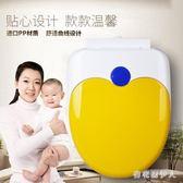馬桶蓋 通用彩色子母蓋大人兒童U型V型馬桶蓋小孩馬桶蓋 AW9462【棉花糖伊人】