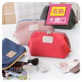[7-11限今日299免運]韓版 新款 大開口隨身化妝包 收納包 雙拉鍊設計 小物✿mina百貨✿【B00046】