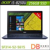 加碼贈★3acer SF314-52-5615 14吋 i5-8250U Win10 FHD 筆電-送TESCOM mini負離子吹風機 (6期0利率)