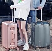 旅行箱卡帝樂鱷魚旅行箱男女學生密碼拉桿箱萬向輪24寸登機皮箱子旅行箱JD CY