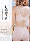 夏季超薄內衣女大胸顯小縮胸防下垂聚攏無鋼圈收副乳大碼薄款文胸 晶彩 99免運