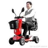 老年人代步車四輪助力車代步車電動折疊輕便電瓶車多功能  YDL