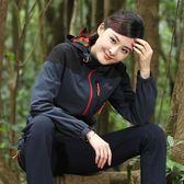 新款戶外登山沖鋒衣男女進西藏薄款外套防水防風保暖單層登山服裝  七夕節活動 最後一天