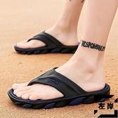 大碼夾腳拖鞋夏季潮流沙灘涼拖鞋個性防滑涼鞋人字拖【左岸男裝】