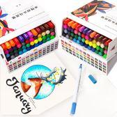 水性雙頭馬克筆套裝 學生用touch48色60色動漫專用彩色小學生兒童漫畫