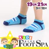 FootSpa童襪-足弓腳踝加強透氣運動襪-橫條(9~12歲) MK-31725