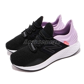 New Balance 慢跑鞋 Fresh Foam ROAV 黑 紫 緩震中底 女鞋 運動鞋 【ACS】 WROAVLVB