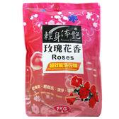 輕身體豔玫瑰花香補充包洗衣精2kg 【愛買】