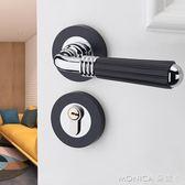 歐式房間門鎖室內臥室實木衛生間房門鎖具家用木門把手靜音簡約 莫妮卡小屋