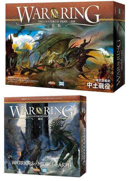 『高雄龐奇桌遊』魔戒聖戰套組 War of the Ring Set 繁體中文版 正版桌上遊戲專賣店