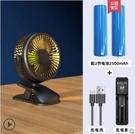 可攜式可充電小型迷你usb風扇寢室床頭掛夾式超靜音大風夏天無線電扇電動夾子式夾扇