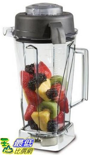 [104美國直購] Vitamix 容杯 15856 Eastman Tritan Copolyester 64-Ounce Container with Wet Blade and Lid