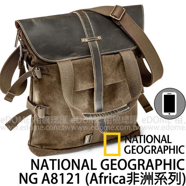 NATIONAL GEOGRAPHIC 國家地理 NG A8121 相機包 (24期0利率 免運 正成公司貨) 托特包 非洲系列白金版
