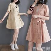 西裝洋裝 復古港味收腰顯瘦氣質裙子夏季新款西裝領格子雙排扣洋裝女 至簡元素