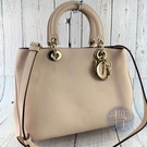BRAND楓月 Christian Dior 迪奧 M0902 粉紅色 皮革 DIORISSIMO 手提包 側背包