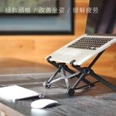 NEXSTAND筆記本電腦支架托桌面增高架子散熱抬高底座便攜手提頸椎