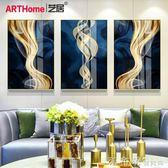 客廳裝飾畫輕奢別墅新中式沙發背景墻面現代簡約玄關黑白抽象掛畫 法布蕾輕時尚igo