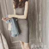 韓版女士修身顯瘦針織洋裝無袖背心裙秋冬性感彈力打底中長裙子 錢夫人
