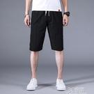 夏季薄款冰絲休閒五分褲子男士短褲男潮寬鬆運動速干馬褲沙灘中褲 3C優購
