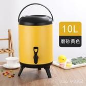 商用大容量保溫保冷豆漿果汁咖啡飲料奶茶店不銹鋼奶茶桶10L JY10605【Pink 中大尺碼】