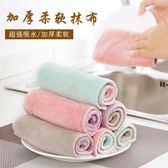 店長嚴選不掉毛吸水抹布加厚雙層超細纖維擦桌布廚房家用清潔洗碗巾洗碗布