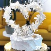 派對裝飾品/網紅羽毛蛋糕裝飾擺件小仙女羽毛蛋糕裝飾插件情人節生日派對擺件 TC原創館
