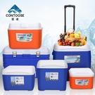 保溫箱冷藏箱家用車載戶外冰箱外賣便攜保冷保鮮釣魚大號冰桶 NMS 幸福第一站