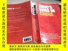 二手書博民逛書店WHO罕見S WHO IN CHINAY241950