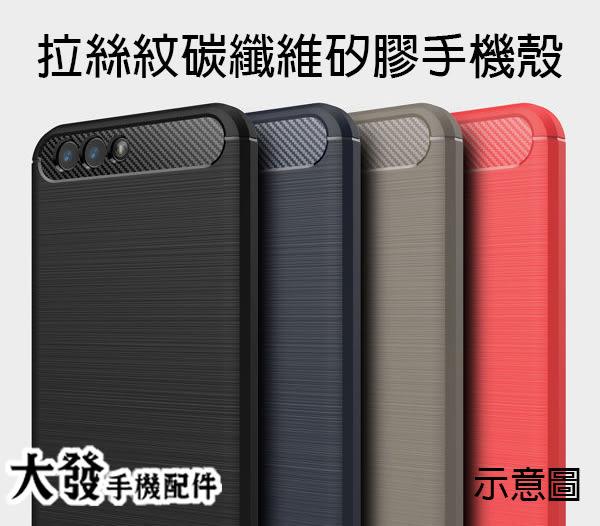 華碩 ZenFone Live 拉絲紋碳纖維 矽膠手機軟殼 霧面質感 防撞防摔手機殼 全包手機殼 經典防摔殼