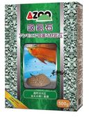 AZOO 愛族【吸氨石 500g】吸氨沸石/除臭/除氨/除氮/除有害物質 魚事職人